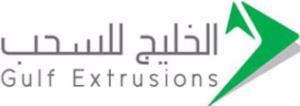 gulf-extrusions-382x248